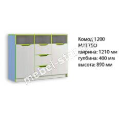 Комод Маттео 120