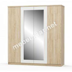 Шкаф Маркус 2 м
