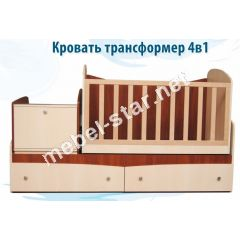 Детская кровать трансформер Парус 4в1