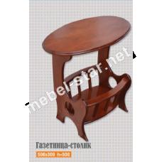 Газетный столик из дерева