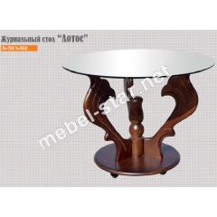 Журнальный стол из дерева Лотос