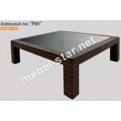 журнальный стол из дерева и стекла  Рим