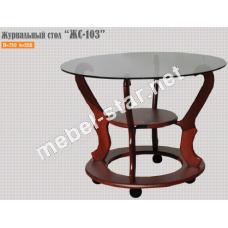 Журнальный стол  из дерева ЖС103